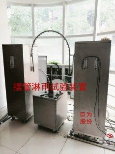 台湾箱式淋雨试验箱保养和内部清洗